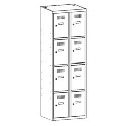 szkolna metalowa szafka skrytkowa
